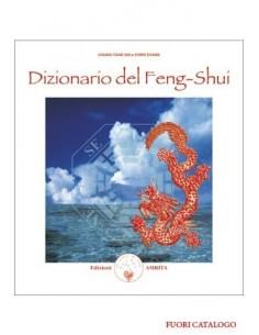 Dizionario del feng-shui