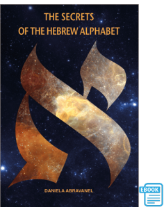 The Secrets of the Hebrew...