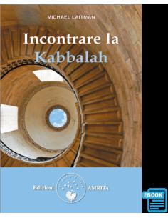 Incontrare la Kabbalah - ebook